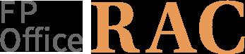名古屋 FP事務所|東海(愛知、岐阜、三重)でお金の相談ならFP事務所 RAC(ラック)