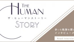 humanstory_banner_a01